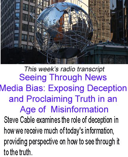 News Media Bias Banner
